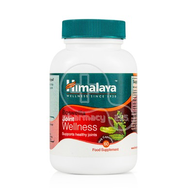 HIMALAYA - Boswellia Joint Wellness - 60caps