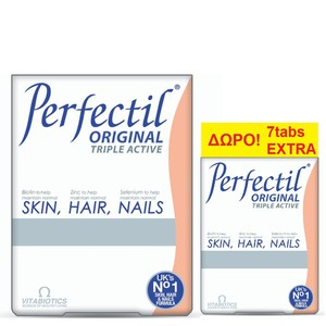 Perfectil original triple active 30tabs