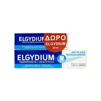 ELGYDIUM ANTIPLAQUE TOOTHPASTE 100ML (PROMO+TOOTHPASTE 50ML)