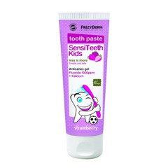 Frezyderm SensiTeeth Kids Οδοντόκρεμα 1000ppm 50ml