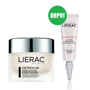 Lierac deridium nutri   dioptifatigue