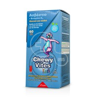 VICAN - CHEWY VITES KIDS Calcium & Vitamin D3 - 60chew.tabs