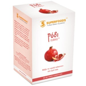 Superfoods food supplement pomegranate eubias 50caps