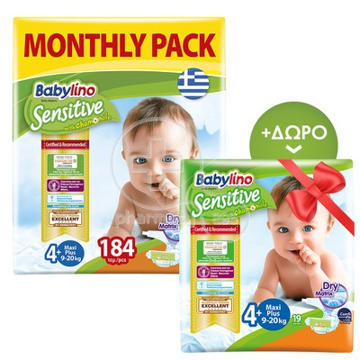 BABYLINO - PROMO PACK MONTHLY PACK Babylino Sensitive Maxi Plus No4+ (9-20 Kg) - 184 πάνες ΜΕ ΔΩΡΟ ΣΥΣΚΕΥΑΣΙΑ 19 ΤΕΜΑΧΙΩΝ