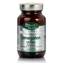 Power Health Platinum OMEGALEN ULTRA 1000mg - Καρδιαγγειακό, 30caps