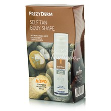 Frezyderm Σετ Self Tan Body Shape 150ml & 80ml ΔΩΡΟ, 1 τμχ.