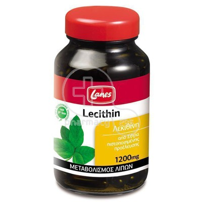 LANES LECITHIN 1200mg - 75caps