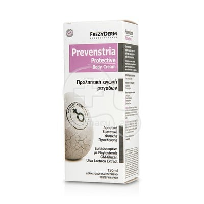 FREZYDERM - Prevenstria Cream - 150ml