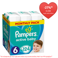 PAMPERS ACTIVE BABY DRY No6 (13-18KG) 1x124 MONTHLY PACK