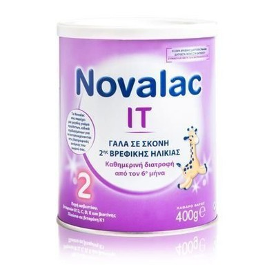 NOVALAC IT 2 MILK   400GR MILK NOVALAC