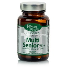 Power Health MULTI SENIOR 50+, Πολυβιταμίνη, 30caps