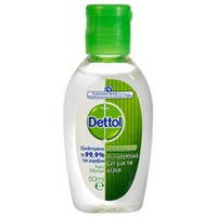 DETTOL ΑΝΤΙΣ/ΚΟ SANITIZER GEL 50 ML