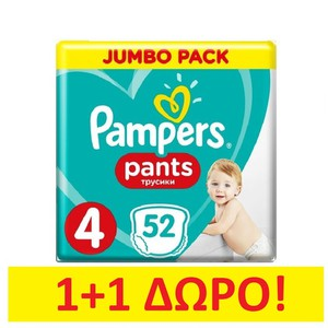 S3.gy.digital%2fboxpharmacy%2fuploads%2fasset%2fdata%2f28197%2fpants no4 52s  1