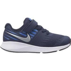 5d3c1faea7d Παπούτσια Αθλητικά