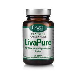 Power Health LivaPure 30 δισκία