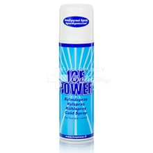 Ice Power Cold Spray -  Ανακούφιση Πόνου, 200ml