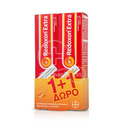 BAYER - PROMO PACK 1+1 ΔΩΡΟ Redoxon Extra - 15eff.tabs