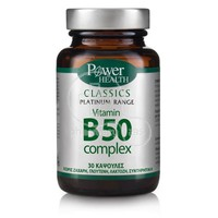 POWER HEALTH - CLASSICS PLATINUM RANGE Vitamin Β50 Complex - 30caps