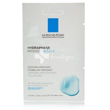 La Roche Posay Hydraphase Intense Masque Sachets, 2x6ml