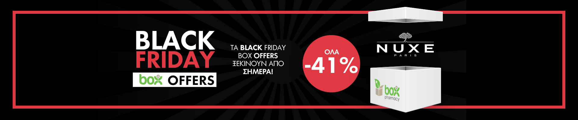 BLACK FRIDAY NUXE -41% 17/11/17