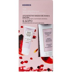 Korres Promo Pomegranate Ahas & Enzymes Resurfacing Mask -Απολεπιστική Μάσκα Προσώπου, 75ml + Δώρο Moisturising & Balancing Cream-Gel - Κρέμα Προσώπου, 16ml