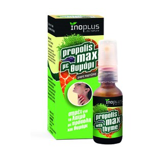 S3.gy.digital%2fboxpharmacy%2fuploads%2fasset%2fdata%2f53422%2finoplus propolis max thyme throat spray  20ml