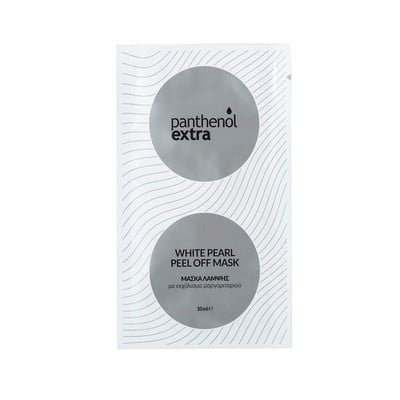 Panthenol Extra - White Pearl Peel Off Mask - 10ml