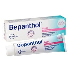 Bepanthol Ointment for protection and treatment of rash in babies  30gr