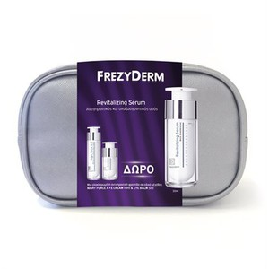 S3.gy.digital%2fboxpharmacy%2fuploads%2fasset%2fdata%2f30437%2frevitalizing serum set