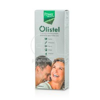 POWER HEALTH - Olistel - 250ml