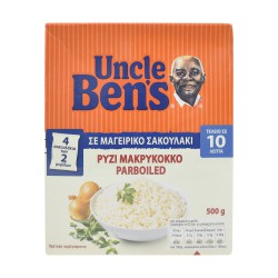 UNCLE BENS ΡΥΖΙ ΜΑΚΡΥΚΟΚΚΟ PARBOILED 10' 4X125 gr