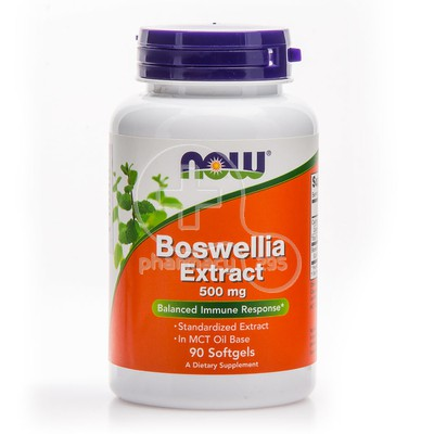 NOW - Boswellia Extract 500mg - 90softgels