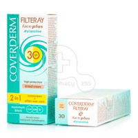 COVERDERM - FILTERAY Face Plus Dry/Sensitive Tinted Cream SPF30 (Light Beige) - 50ml