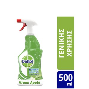 S3.gy.digital%2fboxpharmacy%2fuploads%2fasset%2fdata%2f52908%2fdettol power   fresh green apple