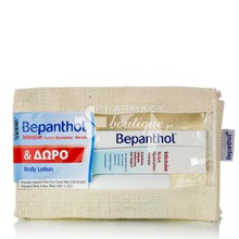Bepanthol Σετ Intensive Face-Eye Cream 50ml & Δώρο Body Lotion 100ml