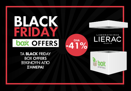 BLACK FRIDAY LIERAC -41%