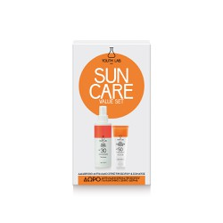 YOUTH LAB. Suncare Value Set Normal-Dry Skin Daily Sunscreen Cream SPF50 Normal Dry Skin Αντηλιακή Κρέμα Προσώπου Με Χρώμα 50ml & Body Guard SPF30 Water Resistant Αντηλιακό Σπρέυ Προσώπου & Σώματος 150ml