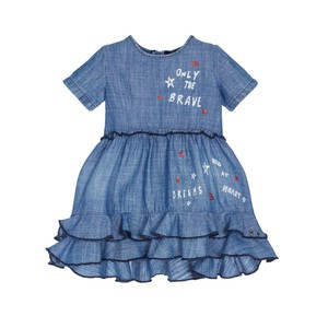 Φορέματα-Φούστες - Lapin House 8f7c6bf4f3e