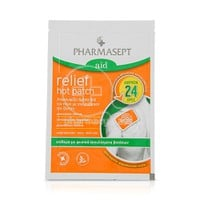 PHARMASEPT - AID Relief Hot Patch - 1τεμ.