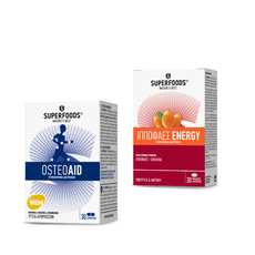 Superfoods PROMO PACK OsteoAid Συμπλήρωμα Διατροφής 30 Caps & Ιπποφαές Energy Συμπλήρωμα Διατροφής 30 Caps.