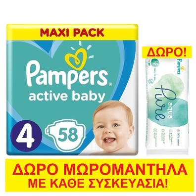 S3.gy.digital%2fboxpharmacy%2fuploads%2fasset%2fdata%2f31443%2fpampers no4 active baby 58