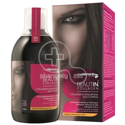 MY ELEMENTS - Beautin Collagen Mάνγκο Πεπόνι - 500ml
