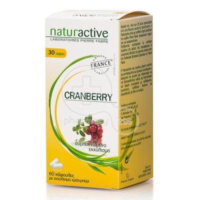 NATURACTIVE - Cranberry - 60caps