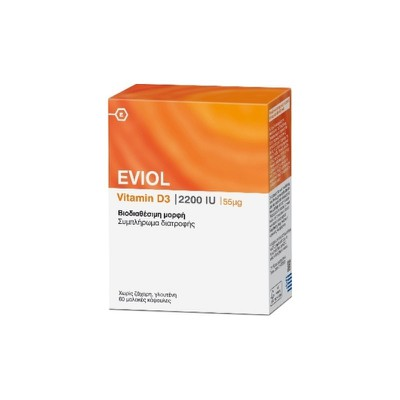 Eviol - Vitamin D3 2200IU (55μg) - 60caps