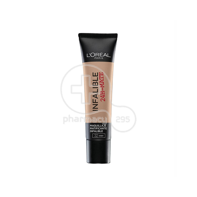 L'OREAL PARIS - INFALLIBLE 24h Matte Foundation No32 (Amber) - 35ml