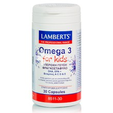 Lamberts OMEGA 3 For Kids, 30caps
