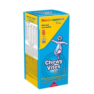 Chewy vites kids
