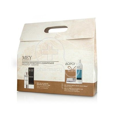 MEY - PROMO PACK HYALURONIC Peptide Drops - 30ml ΜΕ ΔΩΡΟ 2 mini products