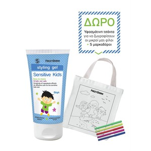 Sensitive kids styling gel bag painting