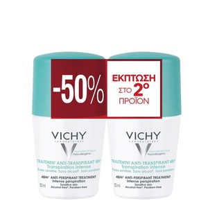S3.gy.digital%2fboxpharmacy%2fuploads%2fasset%2fdata%2f14571%2fvichy 2x deodorants roll on 48h 2x 50ml